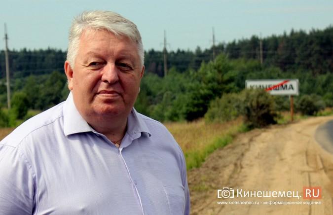 Павел Хохлов покидает пост лидера кинешемских единороссов фото 2