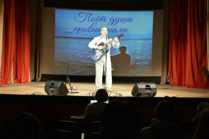 Заволжский бард открыл свой творческий вечер биографическим фильмом фото 2