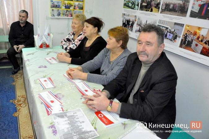 Партия пенсионеров в Кинешме справила новоселье фото 5