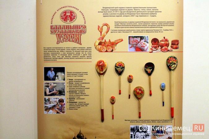 Кинешемцам показали необыкновенную коллекцию ложек фото 29