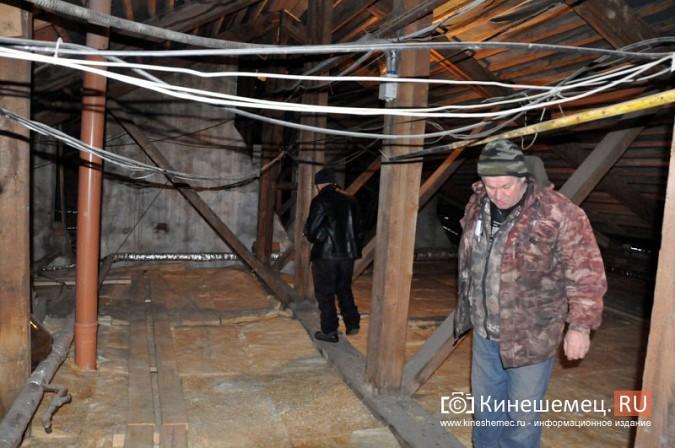 Недосмотр кинешемских властей привел к повторному ремонту дома на ул.Социалистической фото 7