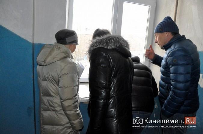 Недосмотр кинешемских властей привел к повторному ремонту дома на ул.Социалистической фото 10