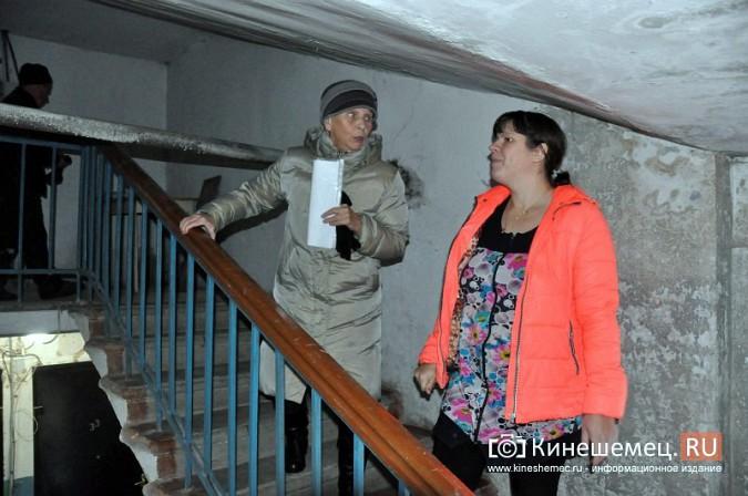 Недосмотр кинешемских властей привел к повторному ремонту дома на ул.Социалистической фото 5
