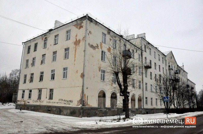 Недосмотр кинешемских властей привел к повторному ремонту дома на ул.Социалистической фото 12