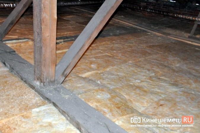 Недосмотр кинешемских властей привел к повторному ремонту дома на ул.Социалистической фото 11