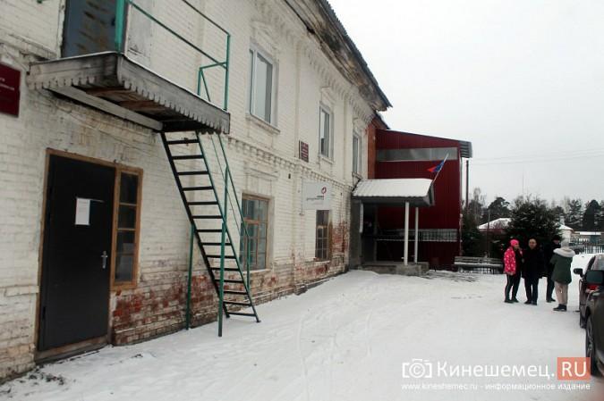 В Кинешемском районе разваливается дом, где живет ребенок-инвалид с мамой фото 36