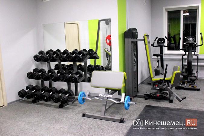 В Кинешме открывается современный фитнес-клуб фото 6