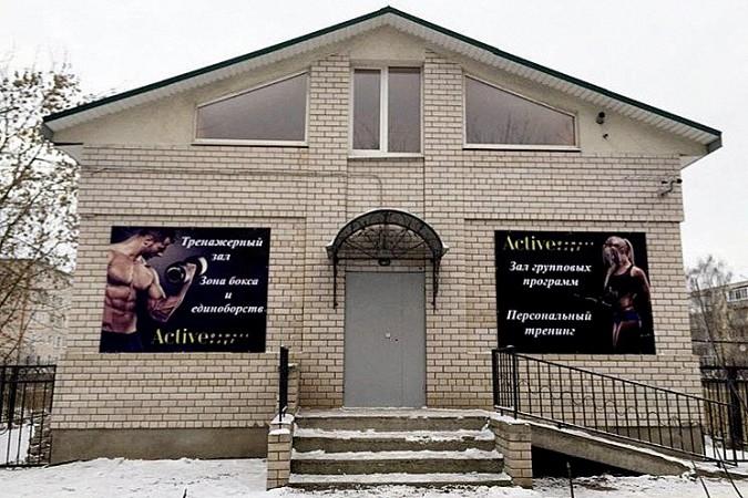 В Кинешме открывается современный фитнес-клуб фото 2