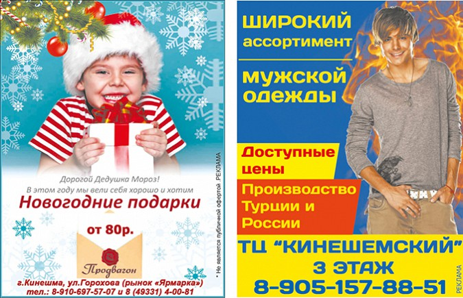 Продолжается фото-конкурс на тему «Зимние забавы» фото 11
