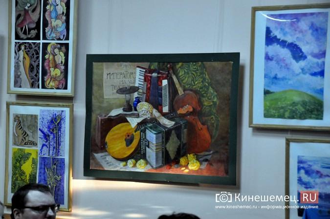 В Кинешемской художественной школе открылась выставка выпускников фото 4