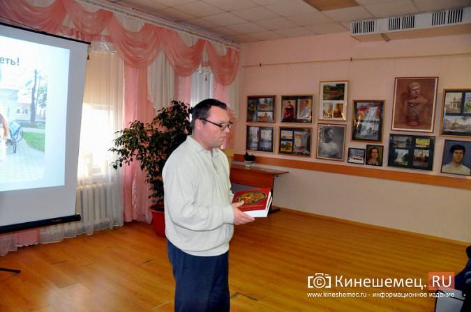 В Кинешемской художественной школе открылась выставка выпускников фото 9