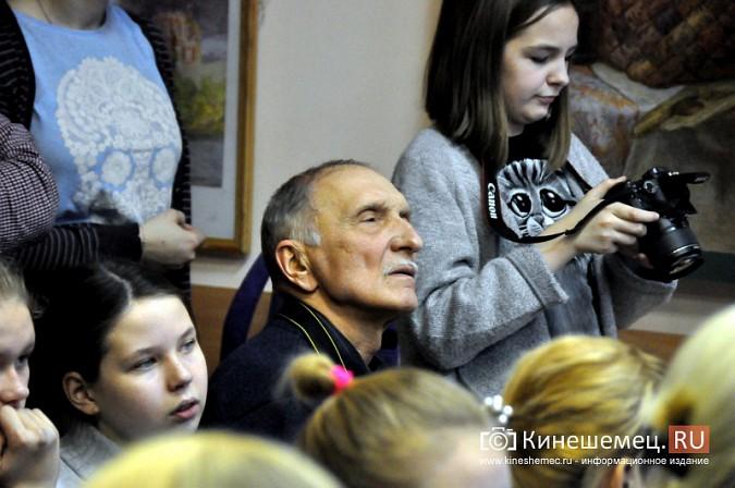В Кинешемской художественной школе открылась выставка выпускников фото 12