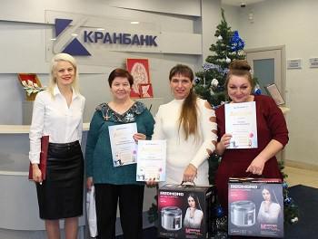 Награждение в центральном офисе банка (г. Иваново)