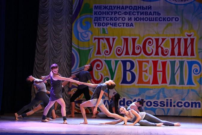 Кинешемский ансамбль «Улыбка» успешно выступил на тульском фестивале фото 3