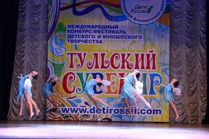 Кинешемский ансамбль «Улыбка» успешно выступил на тульском фестивале фото 2