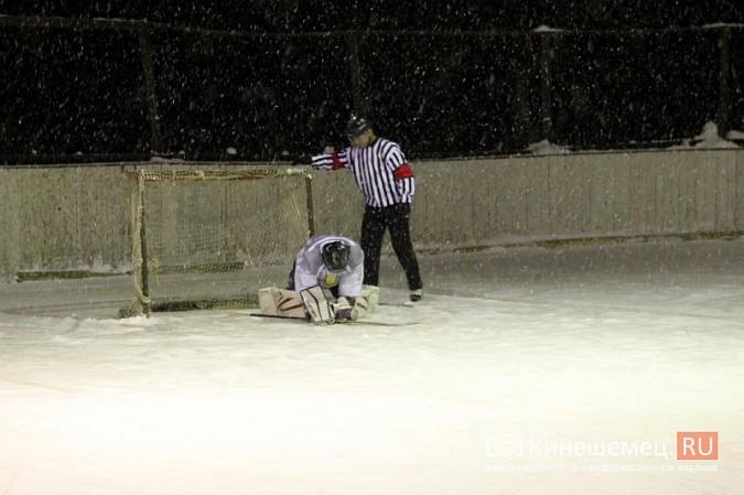 В хоккейном дерби Кинешмы забросили 25 шайб фото 27