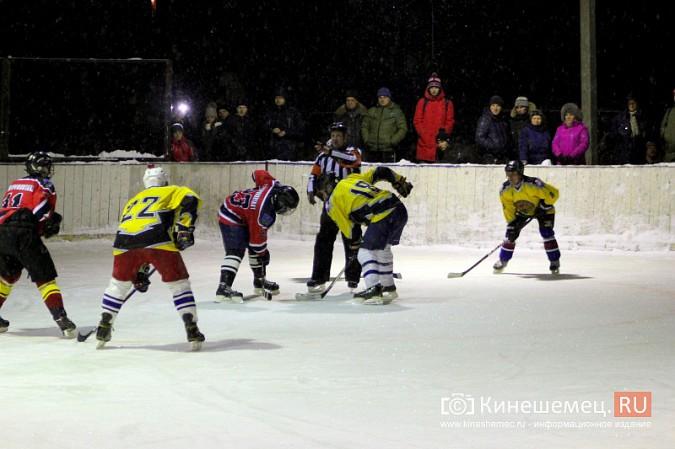 В хоккейном дерби Кинешмы забросили 25 шайб фото 19