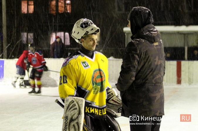 В хоккейном дерби Кинешмы забросили 25 шайб фото 29