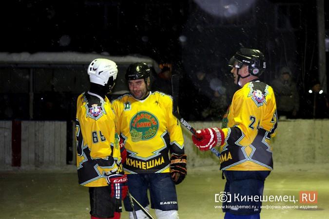 В хоккейном дерби Кинешмы забросили 25 шайб фото 31