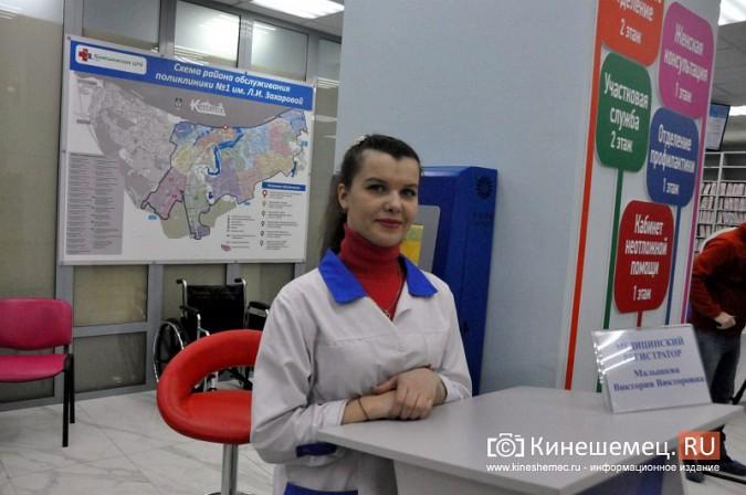 С.Воскресенский в Кинешме: «УАЗ Профи», ангиограф и новая поликлиника фото 43