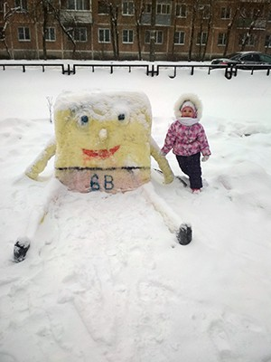 Подведены итоги фотоконкурса «Зимние забавы»! фото 15