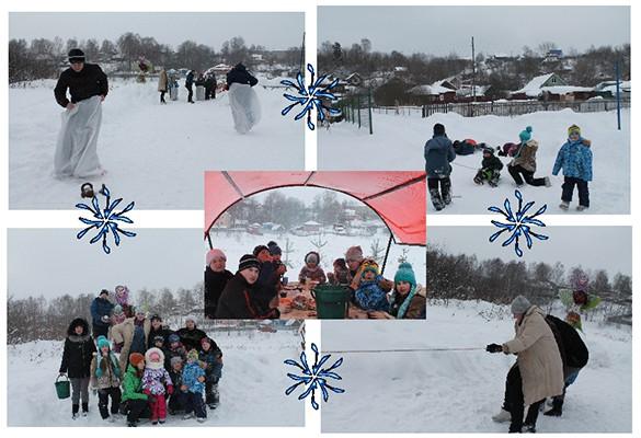 Подведены итоги фотоконкурса «Зимние забавы»! фото 29