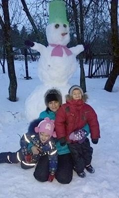 Подведены итоги фотоконкурса «Зимние забавы»! фото 20