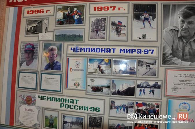 Ученица Валерия Копытова выполнила норматив КМС на Первенстве ЦФО фото 3