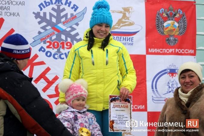 Северная столица Ивановской области приняла «Лыжню России» фото 83