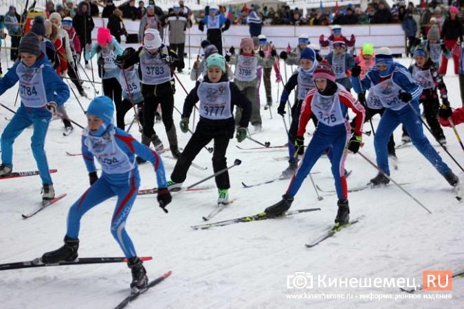 Северная столица Ивановской области приняла «Лыжню России» фото 55