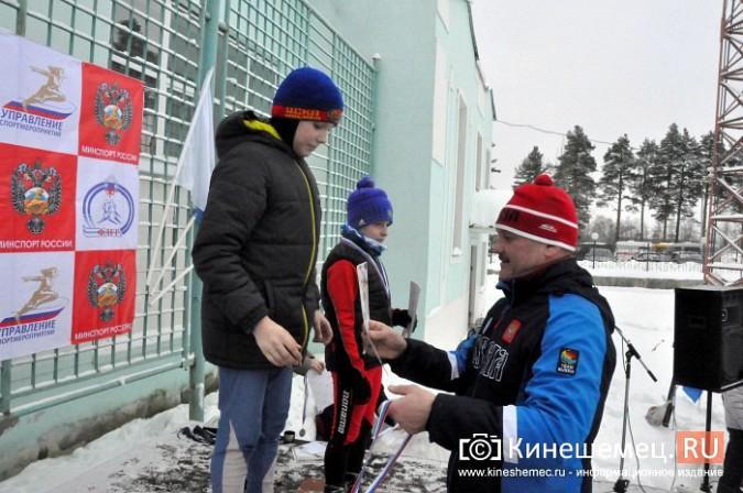 Северная столица Ивановской области приняла «Лыжню России» фото 105