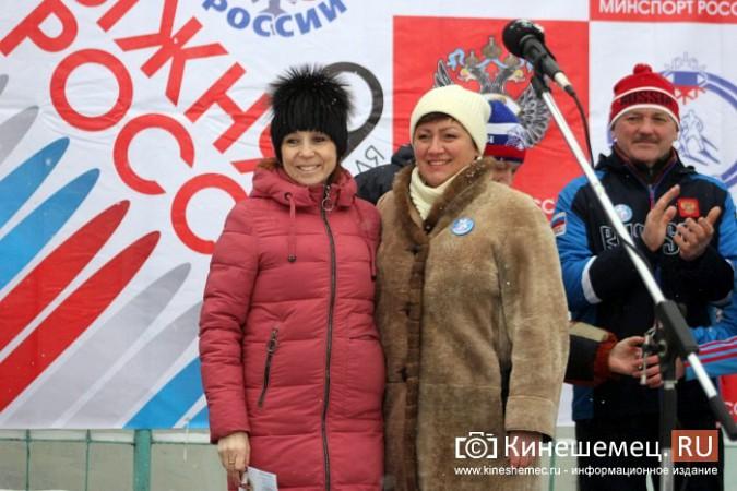 Северная столица Ивановской области приняла «Лыжню России» фото 15
