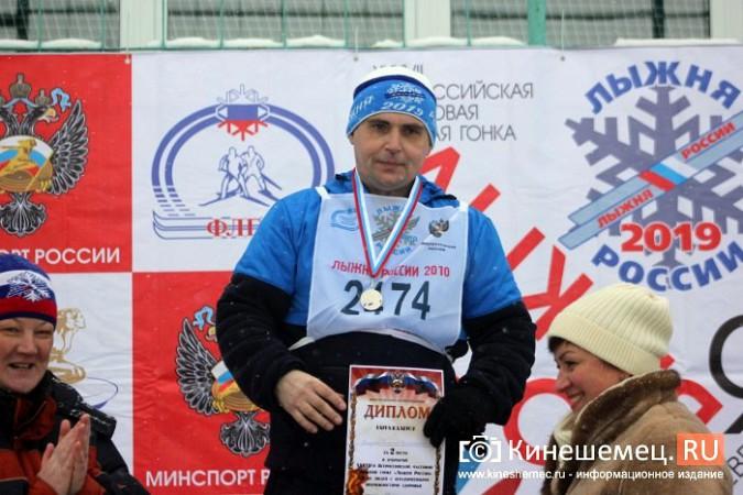 Северная столица Ивановской области приняла «Лыжню России» фото 86