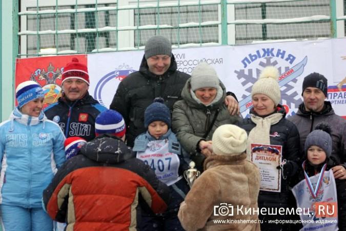 Северная столица Ивановской области приняла «Лыжню России» фото 80