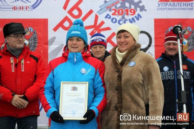 Северная столица Ивановской области приняла «Лыжню России» фото 12