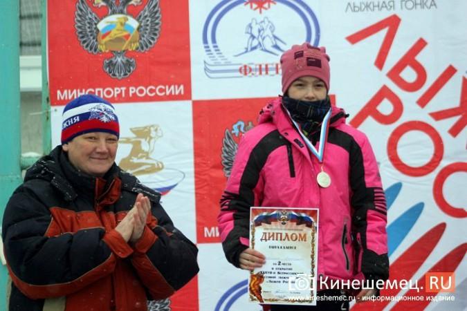 Северная столица Ивановской области приняла «Лыжню России» фото 85