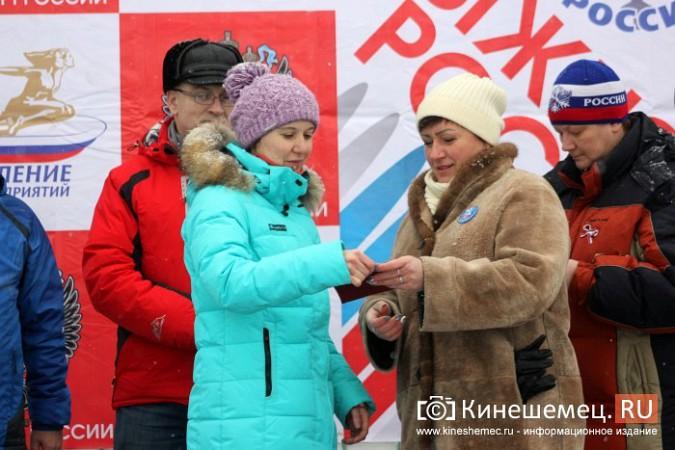 Северная столица Ивановской области приняла «Лыжню России» фото 13