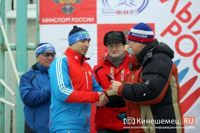 Северная столица Ивановской области приняла «Лыжню России» фото 16