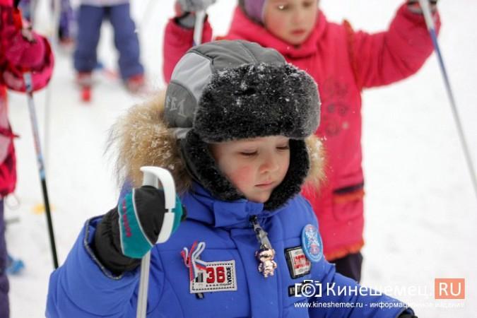 Северная столица Ивановской области приняла «Лыжню России» фото 27