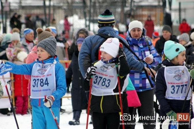 Северная столица Ивановской области приняла «Лыжню России» фото 49