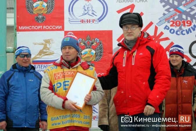Северная столица Ивановской области приняла «Лыжню России» фото 9
