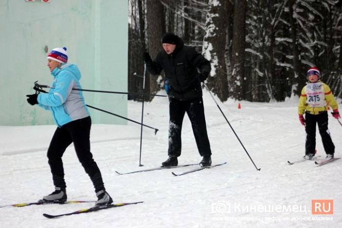 Северная столица Ивановской области приняла «Лыжню России» фото 50