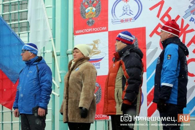 Северная столица Ивановской области приняла «Лыжню России» фото 4