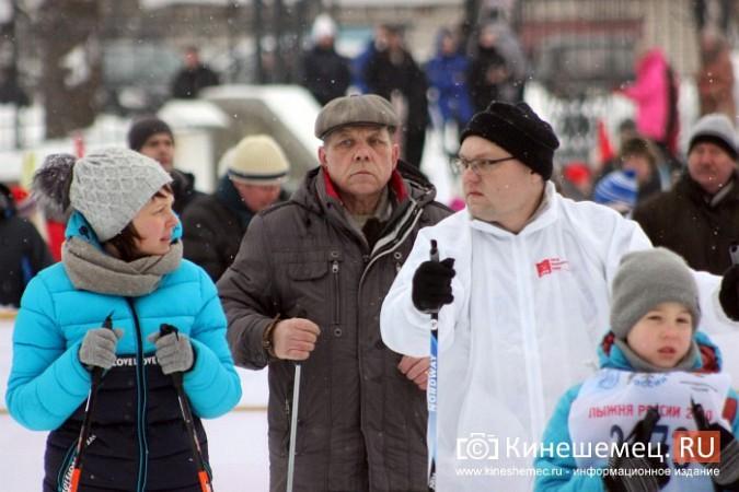 Северная столица Ивановской области приняла «Лыжню России» фото 42