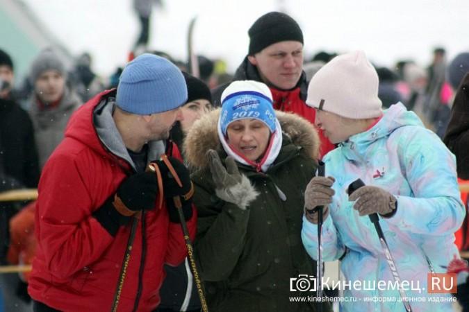 Северная столица Ивановской области приняла «Лыжню России» фото 43