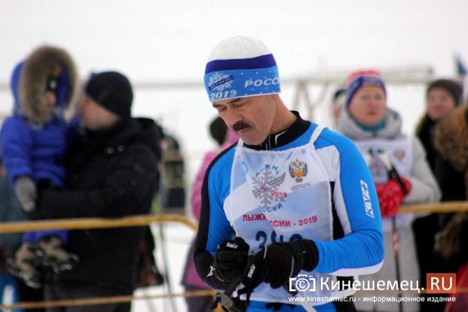 Северная столица Ивановской области приняла «Лыжню России» фото 66