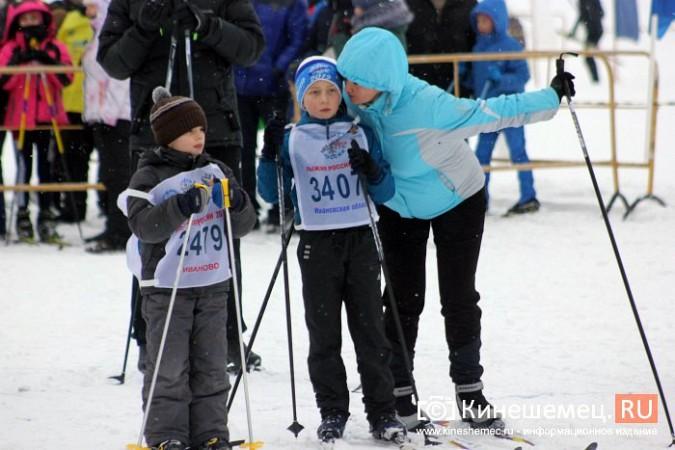 Северная столица Ивановской области приняла «Лыжню России» фото 40