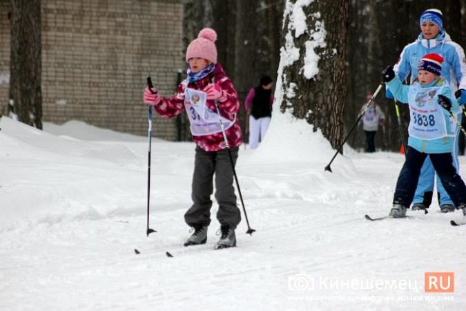 Северная столица Ивановской области приняла «Лыжню России» фото 52