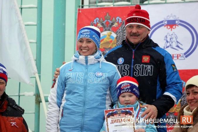 Северная столица Ивановской области приняла «Лыжню России» фото 79