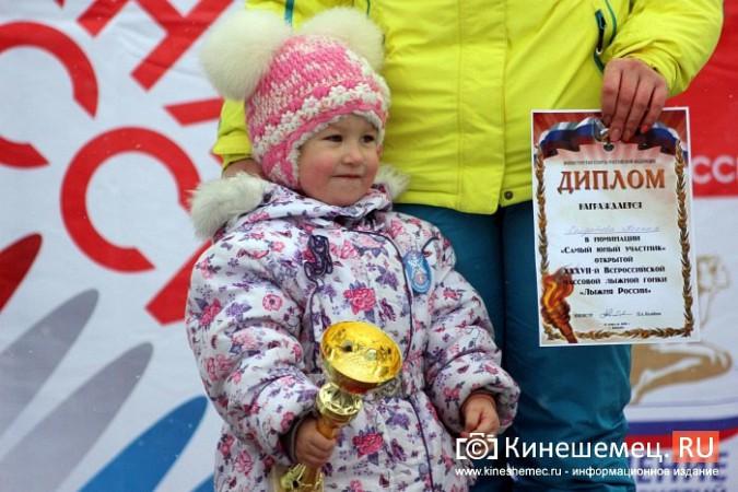 Северная столица Ивановской области приняла «Лыжню России» фото 82